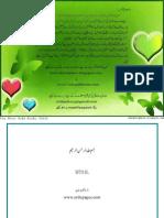 HTML in Urdu PDF