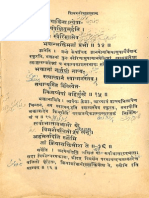 Shiva Stotravali Fascilus 2 With Copious Urdu Notes 1903 - Chowkhamba Sanskrit Series_Part2