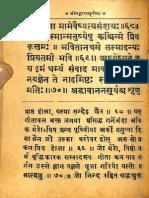 Pancharatna Gita 1952 in Nepalese - Gorkha Pustakalaya Varanasi_Part2