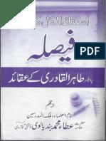 Faisla (Tahir ul Qadri Kay Aqaid) by  Allama Atta Muhammad  Bandyalvi.pdf