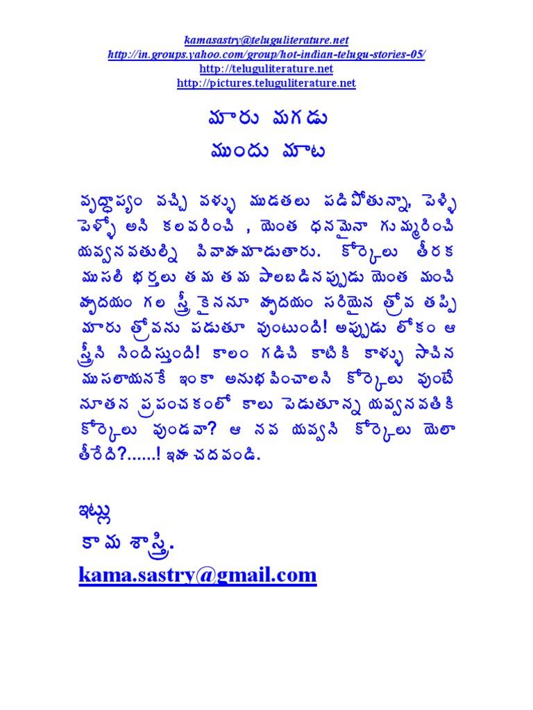 Hot telugu bhootu kadhalu latest pdf - Sex archive