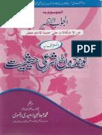 Kondoun ki Shari Haseeyat by Muhammad abdul majeed saeedi razavi.pdf