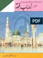 Mukhtasar Nisab e Fiqah by Pro-Dr Noor Ahmed.pdf