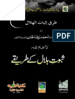 Saboot halal.pdf