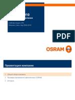 OSRAM_RU