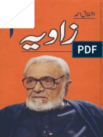Zavia-2 by Ashfaq Ahmed