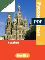 Russian Student Sample Files Russian SR L1 4