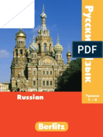 Russian Student Sample Files Russian SR L1 4