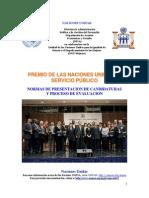 Premio Onu 2015 Unpan90640