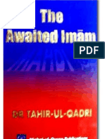 The Awaited Imam Mahdi - (English)
