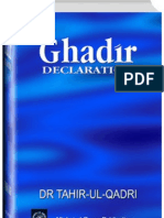 The Ghadir Declaration - (English)