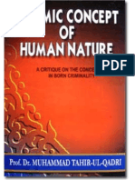 Islamic Concept of Human Nature - (English)