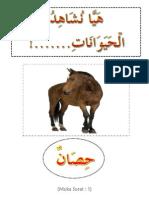 Folio Bahasa Arab Tahun 5