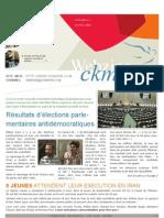 ckmiran.com - webzine n° 1 (Français)