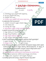 AP TET 2011 Question Paper I with Answer Key pdf