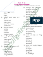 AP TET 2011 Social Studies Question Paper II with Answers