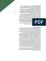 منهجية كتابة خطاب البعث والإحياء