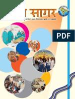 Sewa Sagar Hindi October 2015