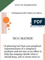 Bcg Matrix'