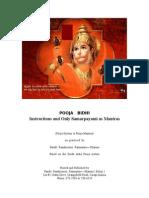 pooja bidhi - 3 - instructions and only samarpayami as mantras