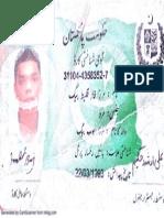 Mirza Farquleet Baig NIC Front