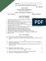 3 CY 2161 - Chemistry - II