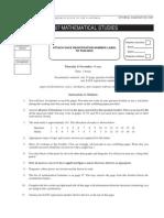 2007 - Exam + Solutions