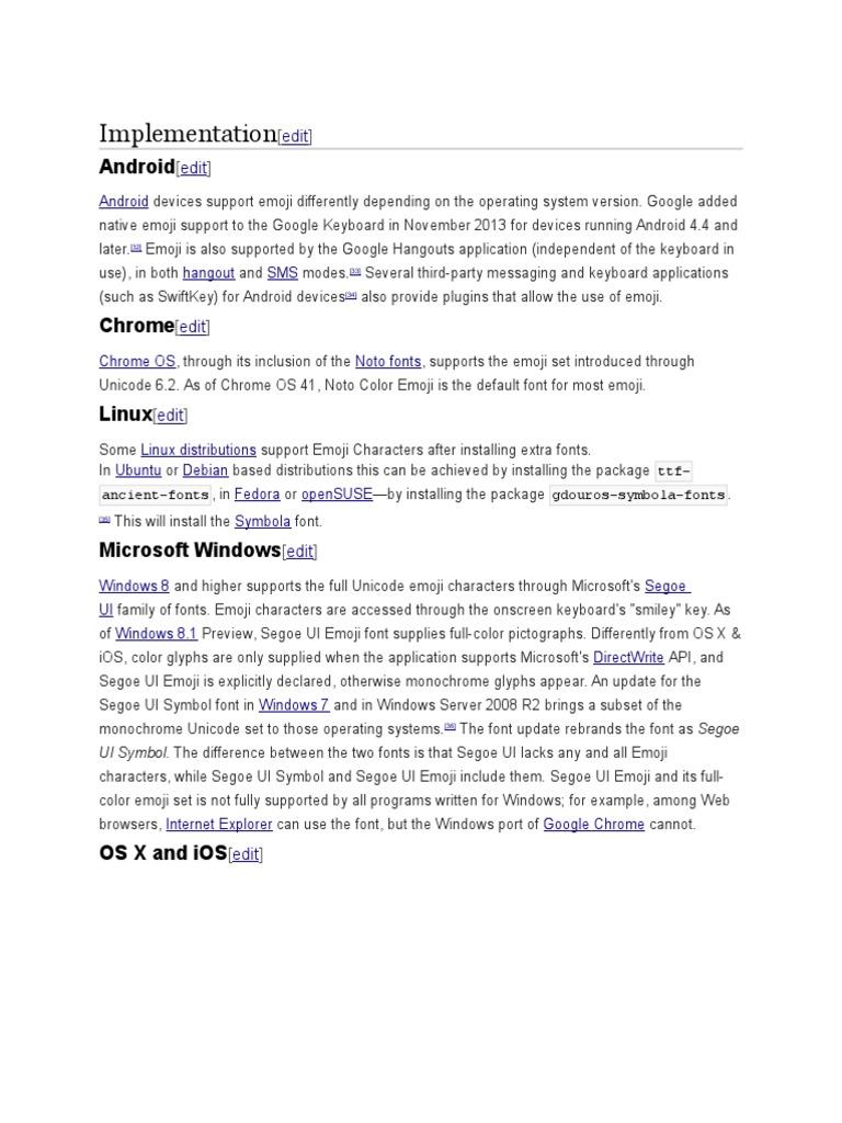 Emoji (Implementation) | Software | System Software