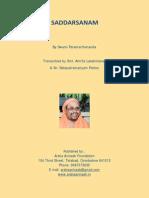 Saddarsanam Swami Paramarthananda