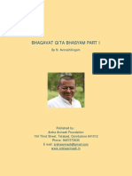 Summary Gita Bhasyam Avinash