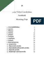 Temple_Chants_Sanskrit.pdf