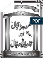 Iqbal aur Qadiyaniat