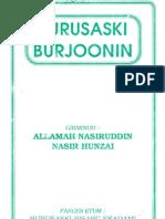 Burushaski Burjoonin Burushaski By Allama Nasir Uddin Nasir Hunzai