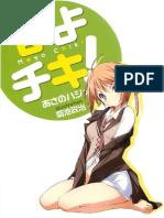 Mayo Chiki Volumen 01