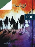 Balochi l d (Iqbalkalmati.blogspot.com)