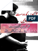Larkion K D B (Iqbalkalmati.blogspot.com)