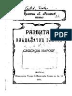 Sreten Ristić - Razvitak Vladalacke Vlasti u Srpskom Narodu (1902)