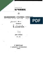 Djura Danicic Rjecnik Iz Knjizevnih Starina Srpskih 1864