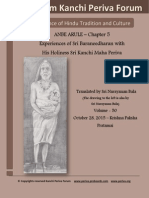Anbe Arule - Chapter 5