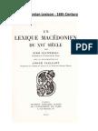 Macedonian Lexicon XVI Century - Un Lexique Macédonien du XVie siècle