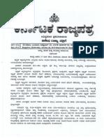 Plastic Ban in Karnataka - Notification Gazette