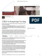 Hong Kong Toy King