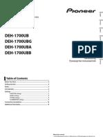 Deh-1700ubg Manual Nl en Fr de It Ru Espdf