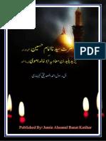 Hazrat Imam Hussain Aur Yazeed Paleed