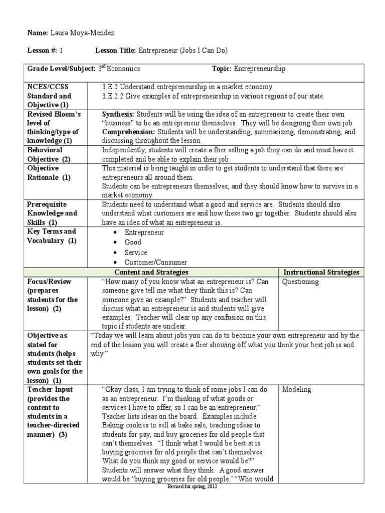 Entrepreneur Lesson Plan Entrepreneurship Educational Assessment