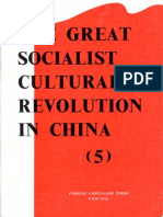 The Great Socialist Revolution of China