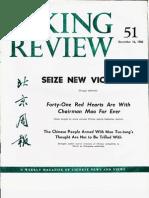 Peking Review (magazine)
