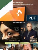 РЕН ТВ Дайджест от 2 ноября 2015