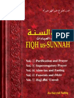 Fiqh Us Sunnah (Five Volumes)