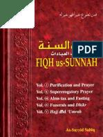 Fiqh Us Sunnah (Five Volumes)